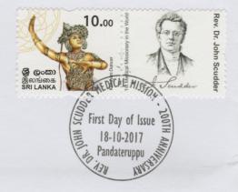 Sri Lanka Celebrates 200 Years of Scudder Service